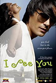 I See You (2006) Poster - Movie Forum, Cast, Reviews