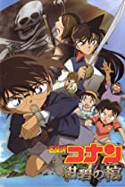 Image of Detective Conan: Jolly Roger in the Deep Azure