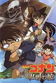 Meitantei Conan: Konpeki no hitsugi Poster