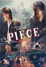 Piece: Kioku no kakera