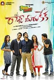 Raja Meeru Keka (2017) 720p 1.1GB UNCUT HDRip [Hindi DD 2.0 – Telugu 2.0] MKV