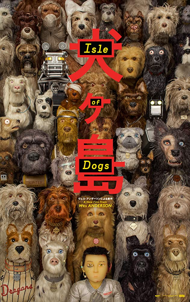 Jeff Goldblum, Harvey Keitel, Bill Murray, Liev Schreiber, F. Murray Abraham, Bob Balaban, Edward Norton, Fisher Stevens, Bryan Cranston, Scarlett Johansson, Tilda Swinton, and Koyu Rankin in Isle of Dogs (2018)