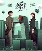 To Be a Better Man poster