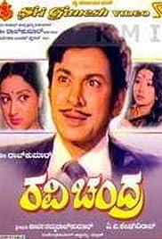 Ravichandra Poster