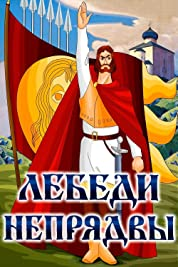 Lebedi Nepryadvy