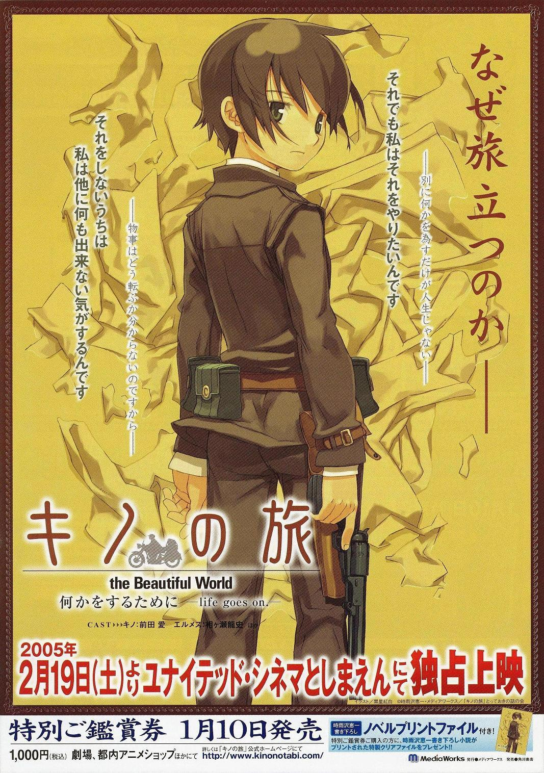image Kino no tabi: Life goes on Watch Full Movie Free Online