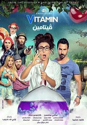 watch Vitamin full movie 720