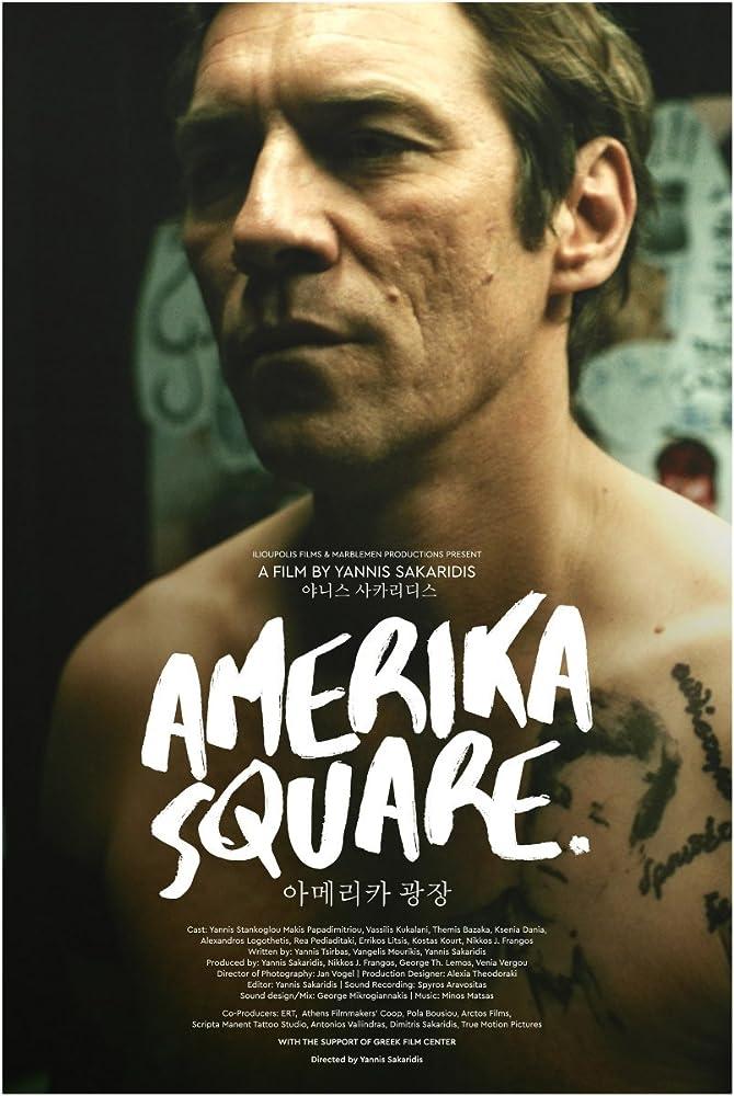 ამერიკის მოედანი / Amerika Square (Plateia Amerikis)