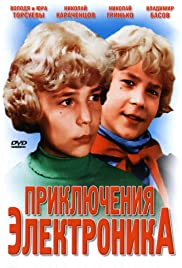 Priklyucheniya Elektronika Poster - TV Show Forum, Cast, Reviews