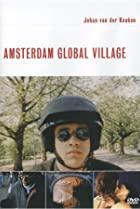Image of Amsterdam Global Village