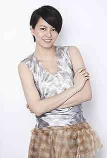 Gigi Leung Picture