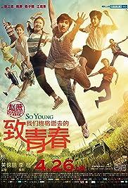Zhi wo men zhong jiang shi qu de qing chun Poster
