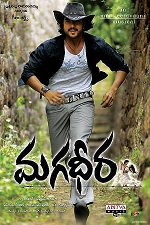 Magadheera (2009) Download on Vidmate