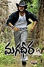 Magadheera (2009) Poster