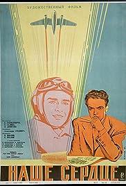 Nashe serdtse Poster