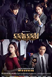 Nonton Bad Thief Good Thief (2017) Film Subtitle Indonesia Streaming Movie Download