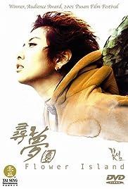 Ggot seom(2001) Poster - Movie Forum, Cast, Reviews