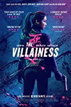 Image of The Villainess