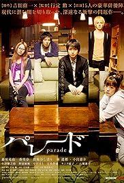 Parêdo(2009) Poster - Movie Forum, Cast, Reviews