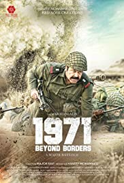 1971 Beyond Borders (Hindi)
