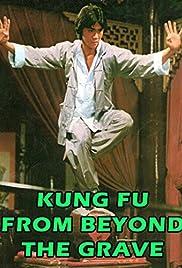 Yin ji(1982) Poster - Movie Forum, Cast, Reviews