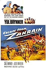 Escape from Zahrain (1962) Poster - Movie Forum, Cast, Reviews