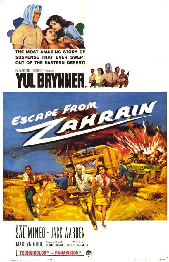 image Escape from Zahrain Watch Full Movie Free Online