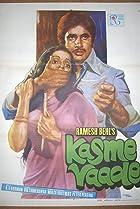 Image of Kasme Vaade