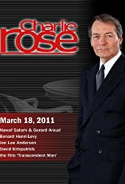 Episode dated 18 March 2011 Poster