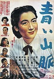 Aoi sanmyaku Poster