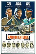 Primary image for Raid on Entebbe