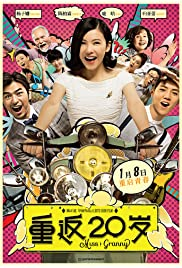 Watch Movie Miss Granny (2015)