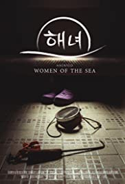 Haenyeo: Women of the Sea Poster