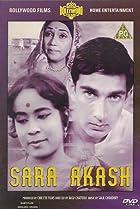 Image of Sara Akash