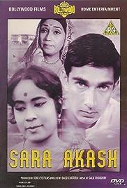 Sara Akash Poster