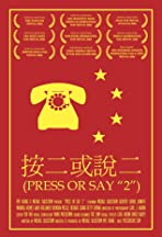 Press or Say '2'