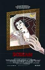 Scream(1981)