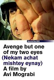 Nekam Achat Mishtey Eynay(2005) Poster - Movie Forum, Cast, Reviews