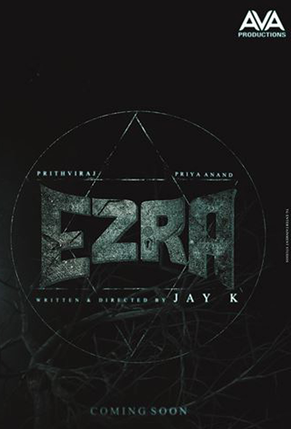 Ezra (2017) hindi Dubbed Movie