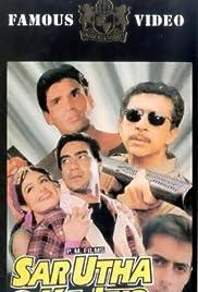 Sar Utha Ke Jiyo Poster
