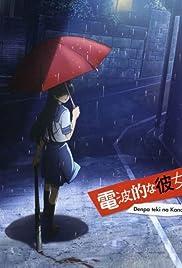 Denpa Teki na Kanojo Poster