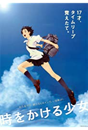 Watch Movie The Girl Who Leapt Through Time (2006)