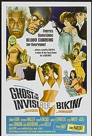 The Ghost in the Invisible Bikini Poster