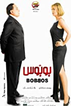 Image of Bobbos