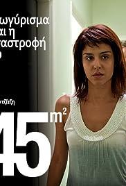 45m2(2010) Poster - Movie Forum, Cast, Reviews