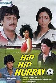 Hip Hip Hurray Poster
