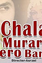 Chala Murari Hero Banne Poster