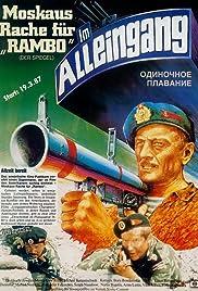 Odinochnoye plavanye(1985) Poster - Movie Forum, Cast, Reviews
