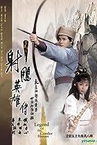 Image of She diao ying xiong zhuan