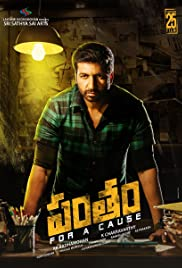 Pantham Full Movie Download HD 720P Free 2018 Telugu | Filmywap